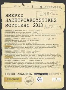 festival Grecia